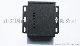 串口服务器外壳服务器外壳加工 铁外壳 铝外壳 金属壳