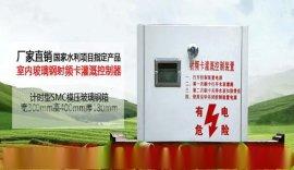 射频卡控制器 节水射频卡控制器