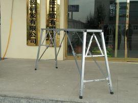 折叠马凳上源特品天津吉天地生产