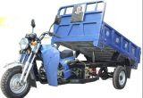 新鸽自卸三轮摩托货车惊爆价4100元