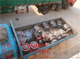 锻打整体加工滚筒烘干机托轮带筋板式烘干机托滚厂家生产报价