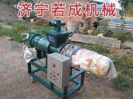 【厂家  】RC200 猪粪固液分离机 鸡粪脱水机 养猪场  猪粪处理设备
