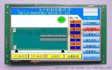 工業觸摸屏在曝光機的應用,曝光機的觸摸屏人機界面設計,廣州易顯觸摸屏人機界面在曝光機系統的應用