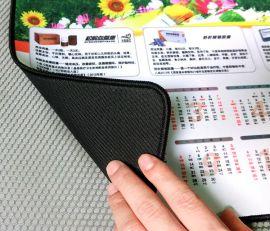 天然发泡橡胶鼠标垫 鼠标垫订制 鼠标垫工厂