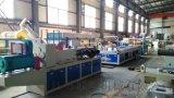 江苏联顺机械供应塑料PVC门板生产线