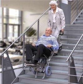 电动爬楼梯轮椅价格/电动爬楼梯轮椅价格哪家便宜/ 茂供