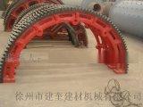 建奎耐磨实用型烘干机大齿轮150齿分体式烘干机大齿圈