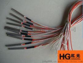红光供应单头电加热管