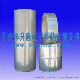 抗静电保护膜 不掉胶防静电保护膜