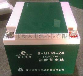 12V24AH固定型免维护阀控式密封铅酸蓄电池