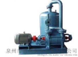 水环真空泵2SK水环式真空泵