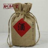 白酒麻布袋專業訂做  麻布小米袋訂做  大米麻布袋價格