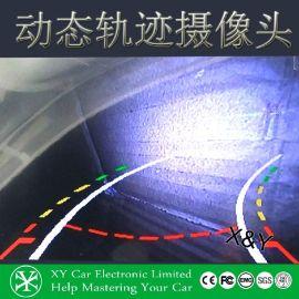 源喜 18.5mm打孔带移动标尺 倒车可视摄像头X1603M