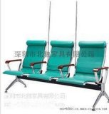 深圳输液椅、医院输液椅、医用输液椅、 三人输液椅