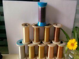 金属纤维纺织用金属纤维金属极细纤维防辐射抗静电功能性金属纤维