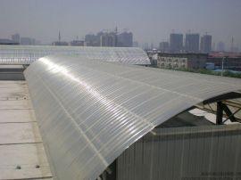 FRP玻璃钢采光板采光带日照连云港
