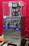 旋转式压片机 小型旋转压片机