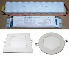 调光LED应急电源,60-100WLED应急灯,电源调光到30W应急照明