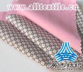 针织春亚纺防水透湿布