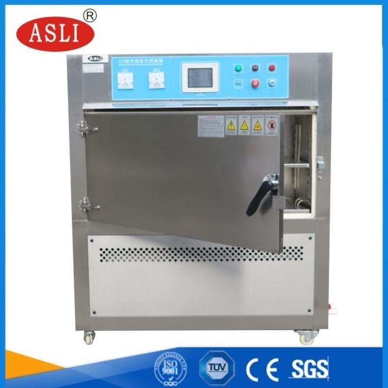 廠家直銷UV紫外線加速老化試驗箱 光伏組件紫外線耐候試驗箱