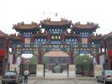 西安牌樓牌坊 陝西牌樓牌坊 西安牌樓牌坊設計 陝西仿古牌樓