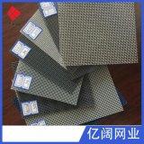 厂家大量现货销售不锈钢304金刚网 黑色白色灰色本色金刚网纱