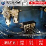 金屬管材衝孔機 全自動高速衝孔機