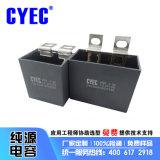 SCS CJS CJ48-2电容器CSL 1.2uF/2000V.DC