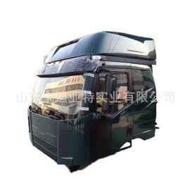 【中国长春  汽车厂一汽解放J6驾驶室总成】原厂钣金焊接驾驶室