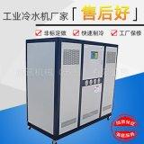 苏州电镀工业冷水机 风冷螺杆式冷水机反应釜厂家