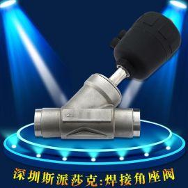 廠家直銷 不銹鋼 執行器 焊接 角座閥 ZP611F-16P 斯派莎克
