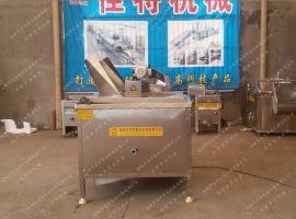 炸油豆腐油炸机   鱼豆腐油炸机   电加热油炸设备