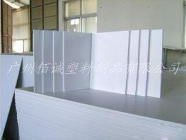 厂家供应pvc发泡板 10MM广告材料(**产品)