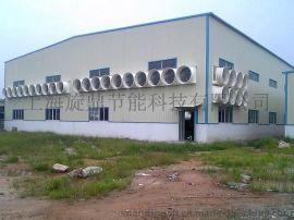 A上海负压风机-1460型负压风机生产厂家
