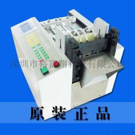 供应热缩管切管机 套管切管机 铁氟龙管切管机 热缩管切管机厂家