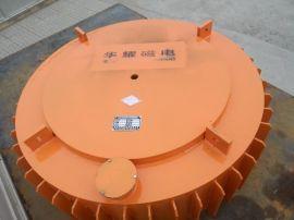 电磁除铁器|  除铁设备-选潍坊华耀磁电