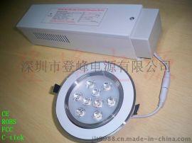 LED应急电源深圳登峰168-H灯具停电通用应急照明装置