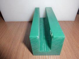 超高分子量聚乙烯板,导轨滑块