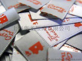 care label纯棉水洗标现货 英文全棉洗水标订做 水洗唛 洗水唛 吊牌领标定做