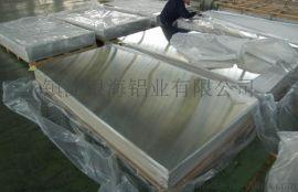 1060铝板、3003铝板、5052铝板、8011铝板