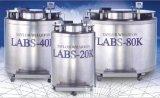 泰来华顿 LABS-40K气相储存液氮罐,液氮储存罐,液氮生物容器