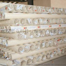 供应PVCU排水管/PVC-U排水管/UPVC排水管