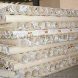 供應PVCU排水管/PVC-U排水管/UPVC排水管