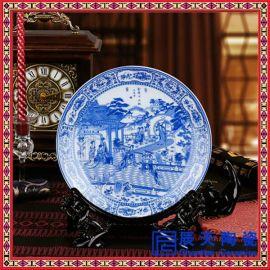 青花瓷手绘纪念盘, 商务礼品纪念盘订做