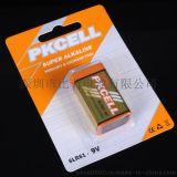 PKCELL比苛 9V 6LR61 挂卡电池