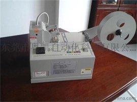 松紧绳裁剪机 使用评价好裁剪机 微电脑裁剪机