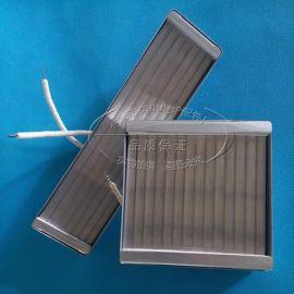 石英加热板 远红外发热板 吸塑机电热板