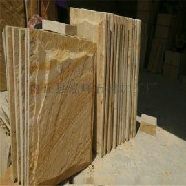 蘑菇石厂家现货 供应黄砂岩文化石文化砖