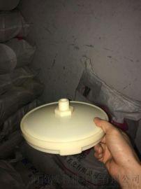 威利雅塑料填料覆盖球填料
