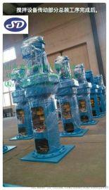 山东赛鼎化工、制药结晶罐、蒸发器、反应釜搅拌装置、不锈钢搅拌设备、节能搅拌器、2205/2507搅拌器、CBY、ZCX、BTD搅拌器